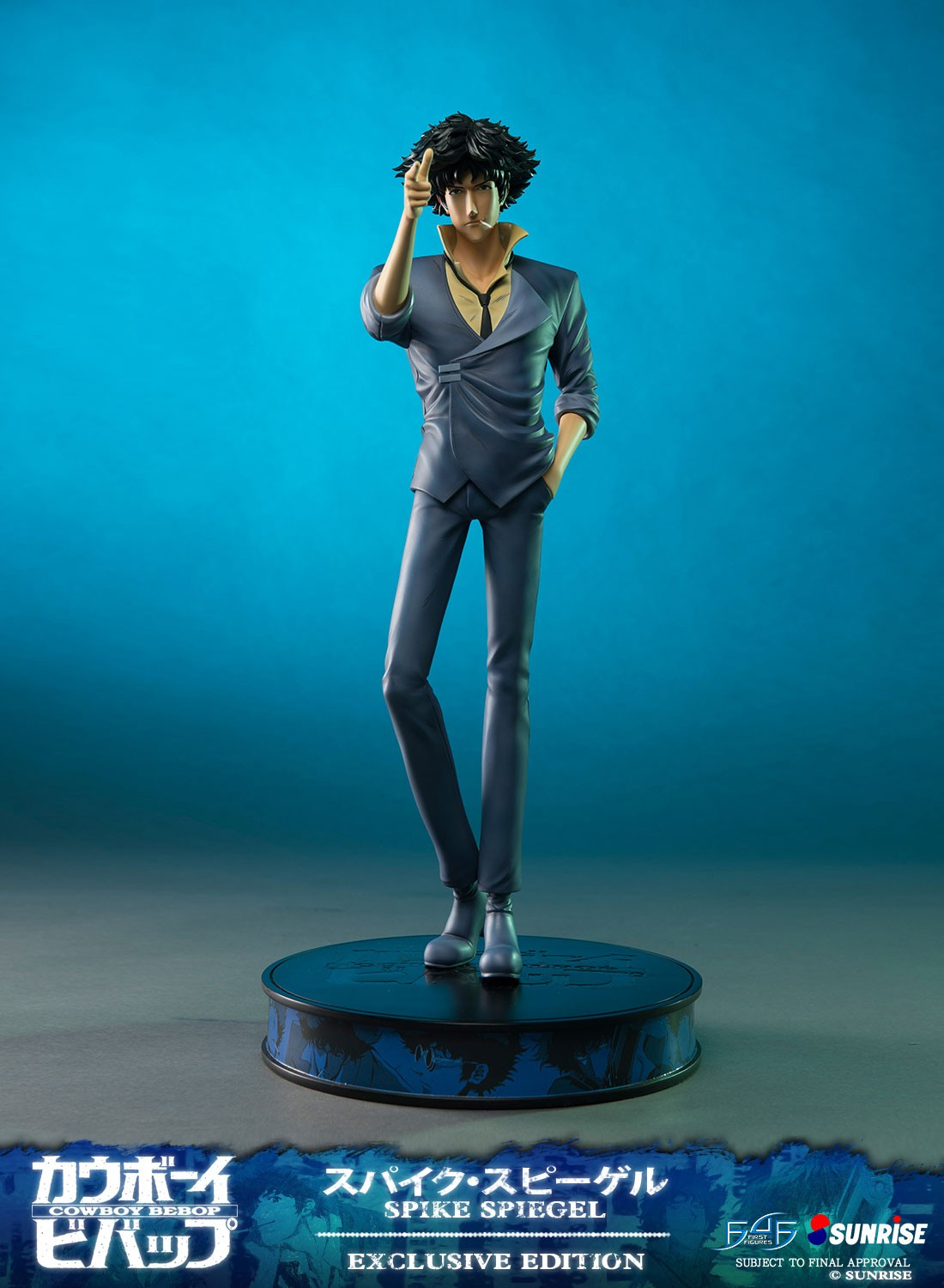 Spike Spiegel (Exclusive)