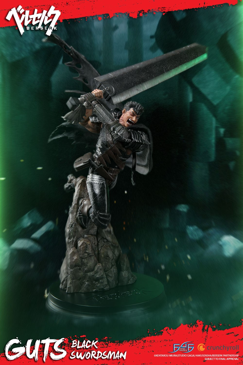 Guts: Black Swordsman (Regular)