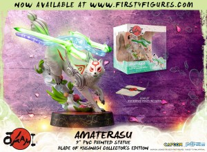Ōkami – Amaterasu Blade of Kusanagi Collector's Edition