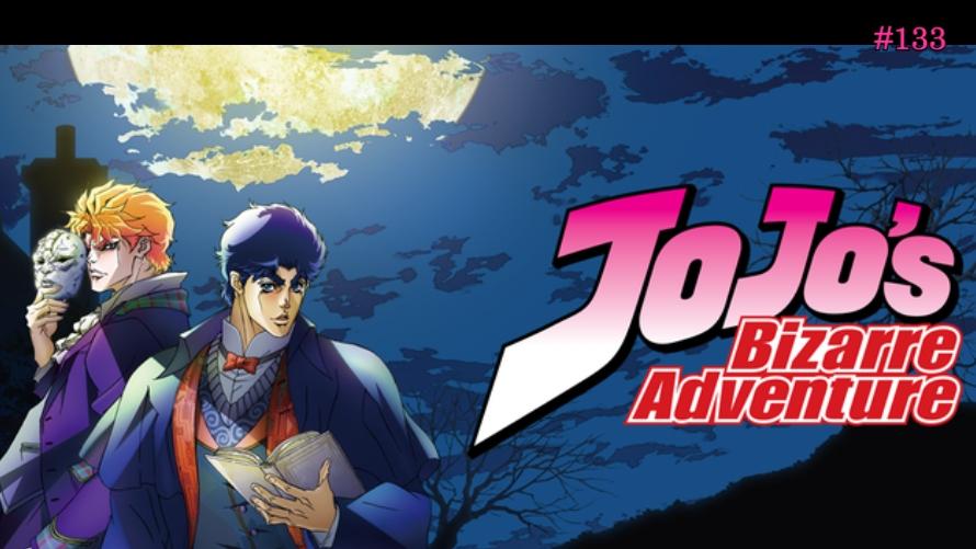 TT Poll #133: JoJo's Bizarre Adventure