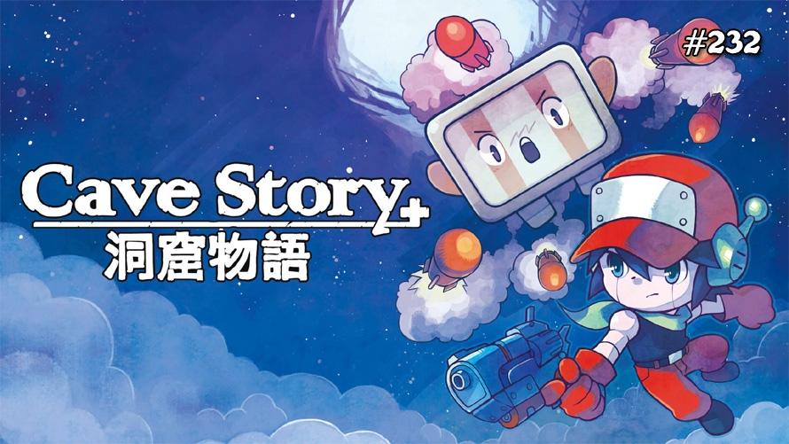 TT Poll #232: Cave Story+