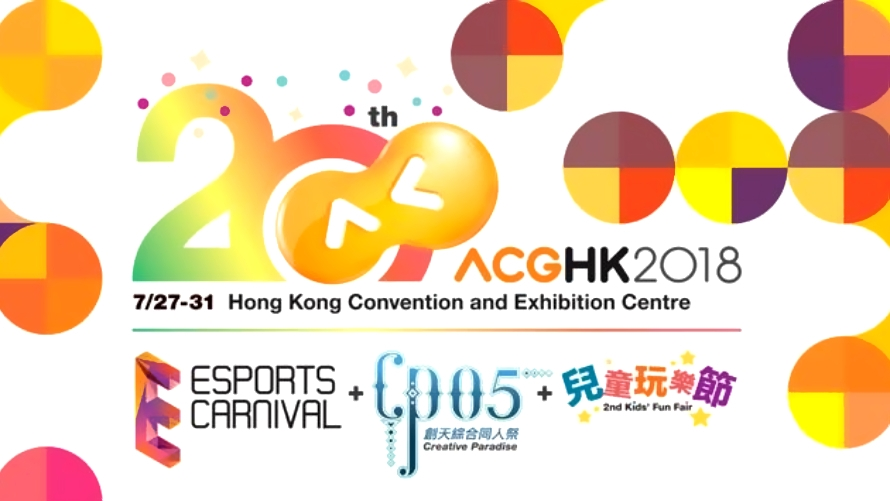 I Spy with My Little Eye Booth C30 in ACGHK 2018