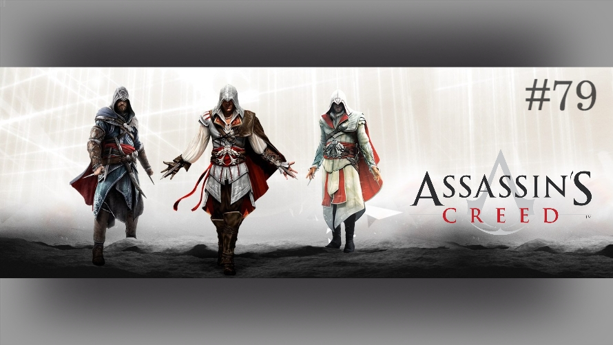 TT Poll #79: Assassin's Creed