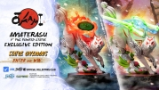 Amaterasu 9″ PVC Launch & Giveaway