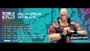 Jet Black Pre-Order FAQs