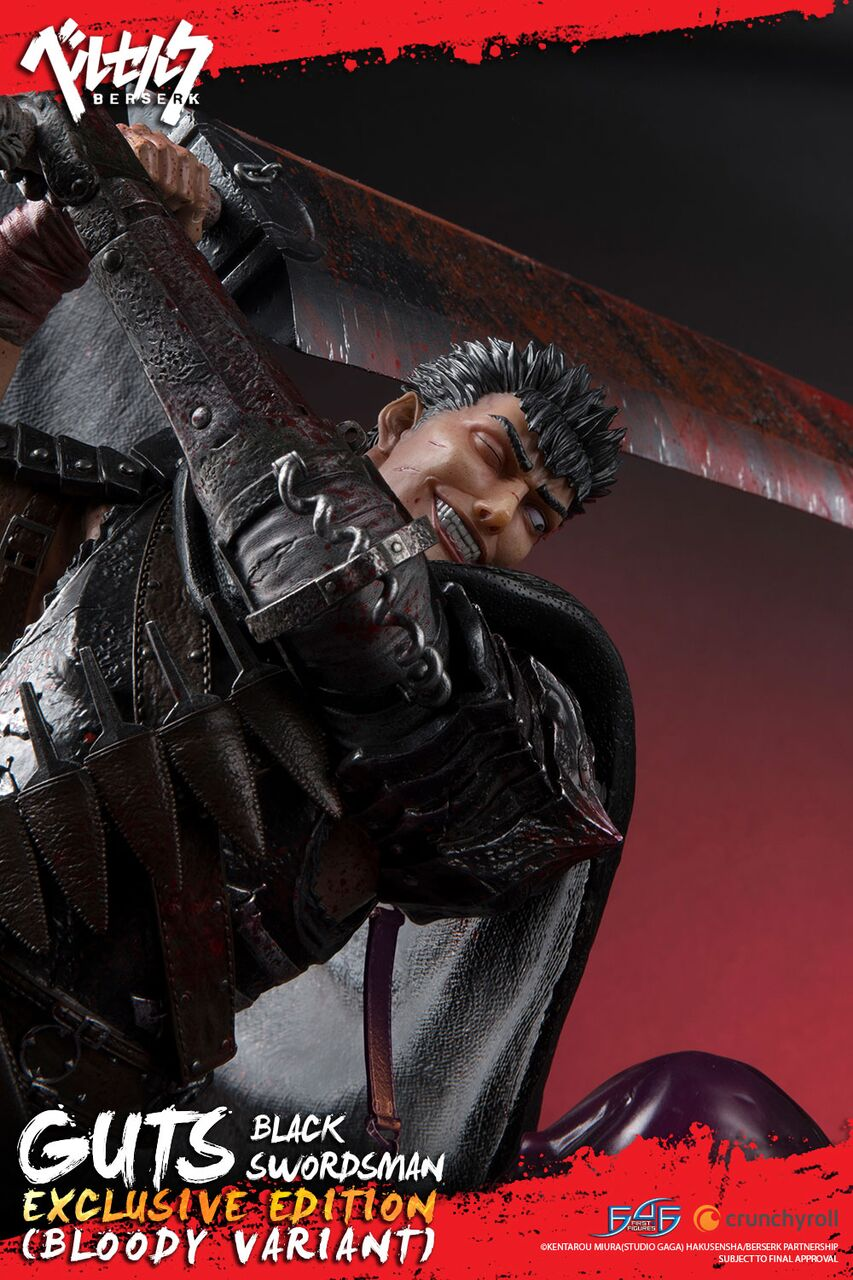 Guts: Black Swordsman (Exclusive Bloody Variant) Statue Giveaway
