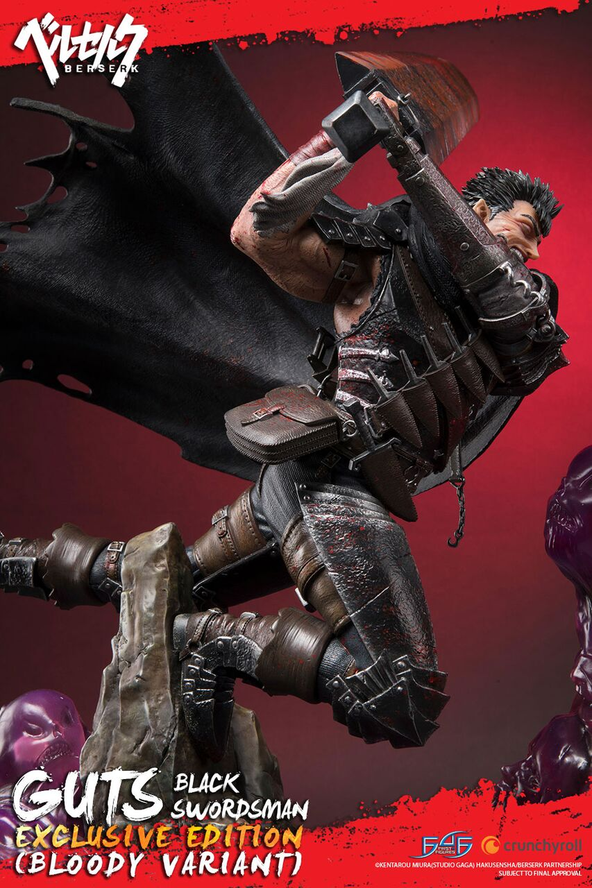 Guts: The Black Swordsman (Exclusive Bloody Variant)