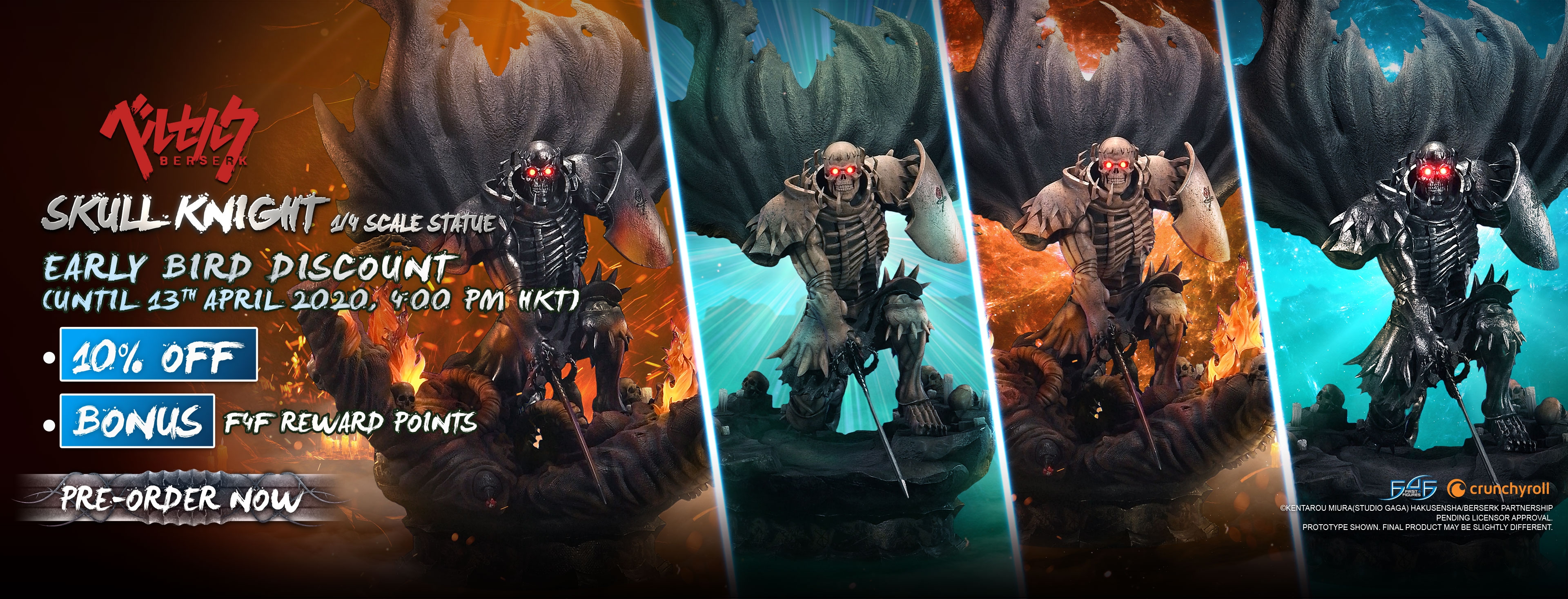 Skull Knight Early Bird Promotion