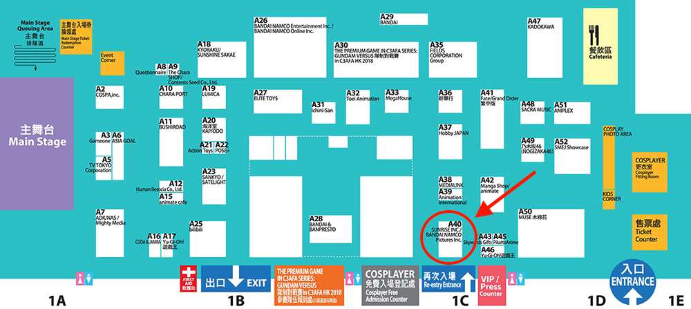 C3 AFA Hong Kong 2018 Layout