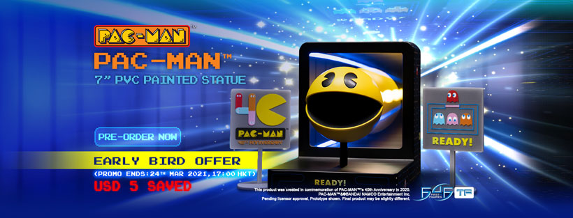 PAC-MAN PVC (Exclusive Edition) Early Bird Offer