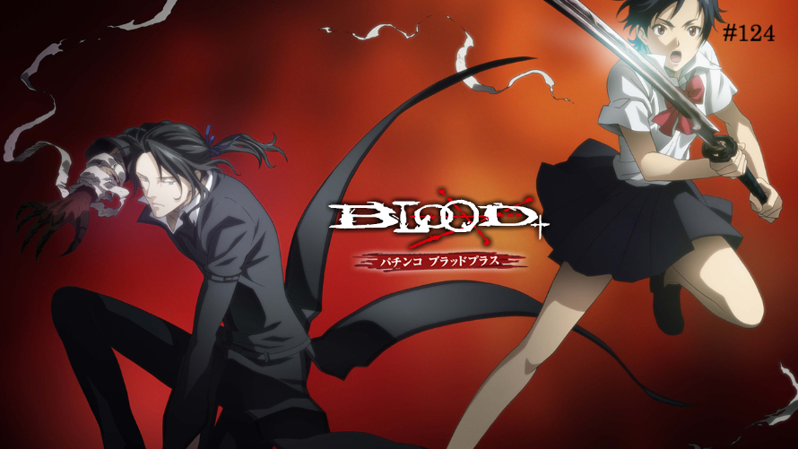 TT Poll #124: Blood+