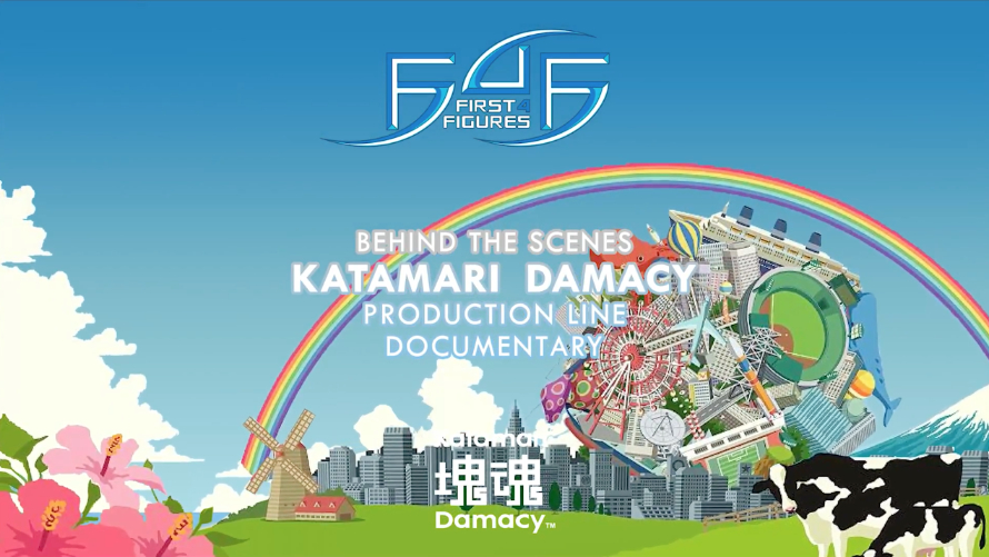 Katamari Damacy Production Video