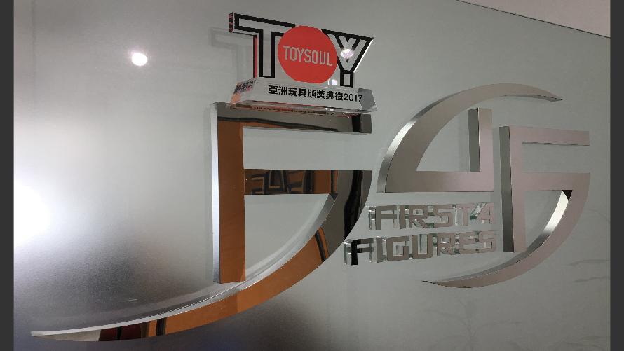 ToySoul 2017 Award