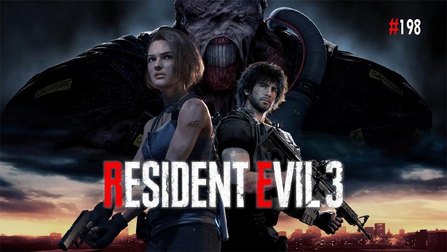 TT Poll #198: Resident Evil 3 (2020)