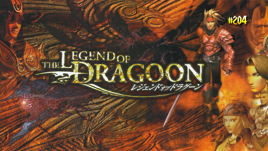 TT Poll #204: The Legend of Dragoon