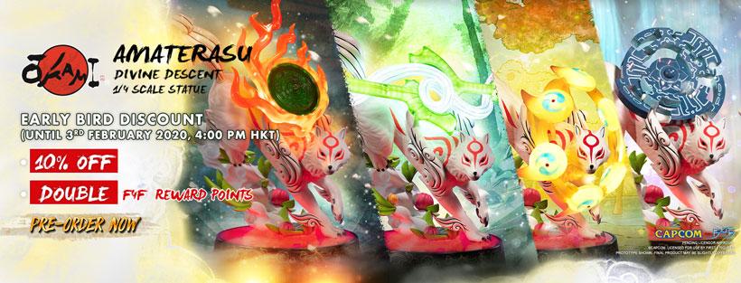 Amaterasu: Divine Descent Early Bird Promotion