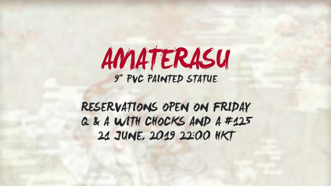Amaterasu PVC pre-order schedule
