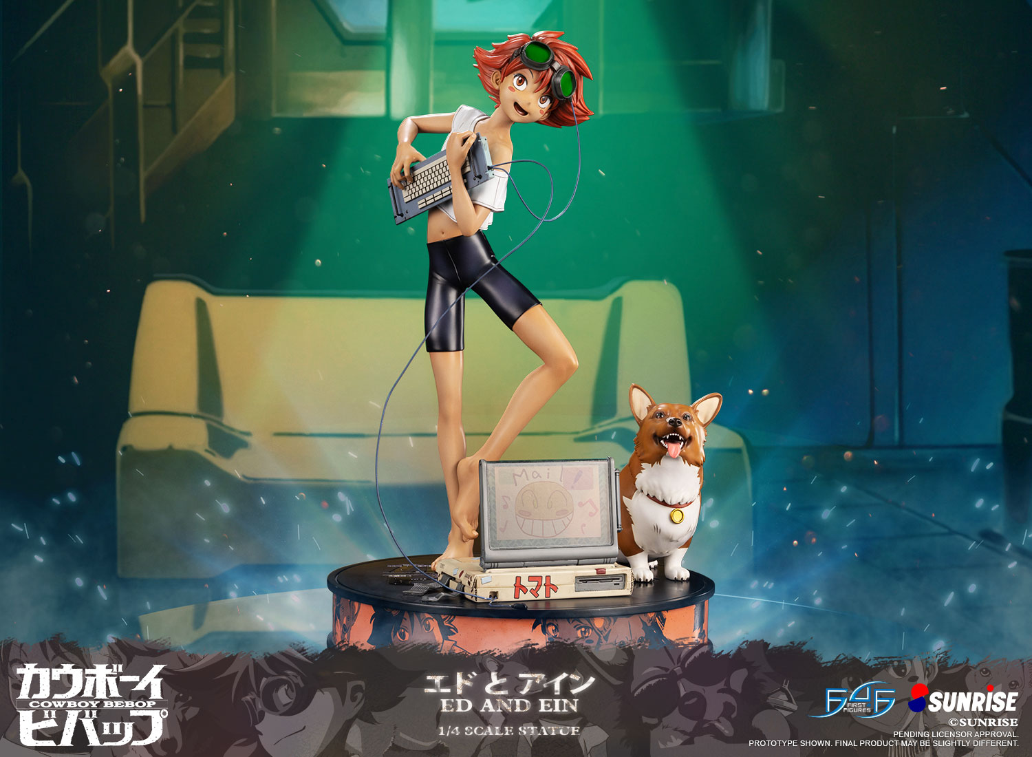 Ed and Ein (Standard Edition)