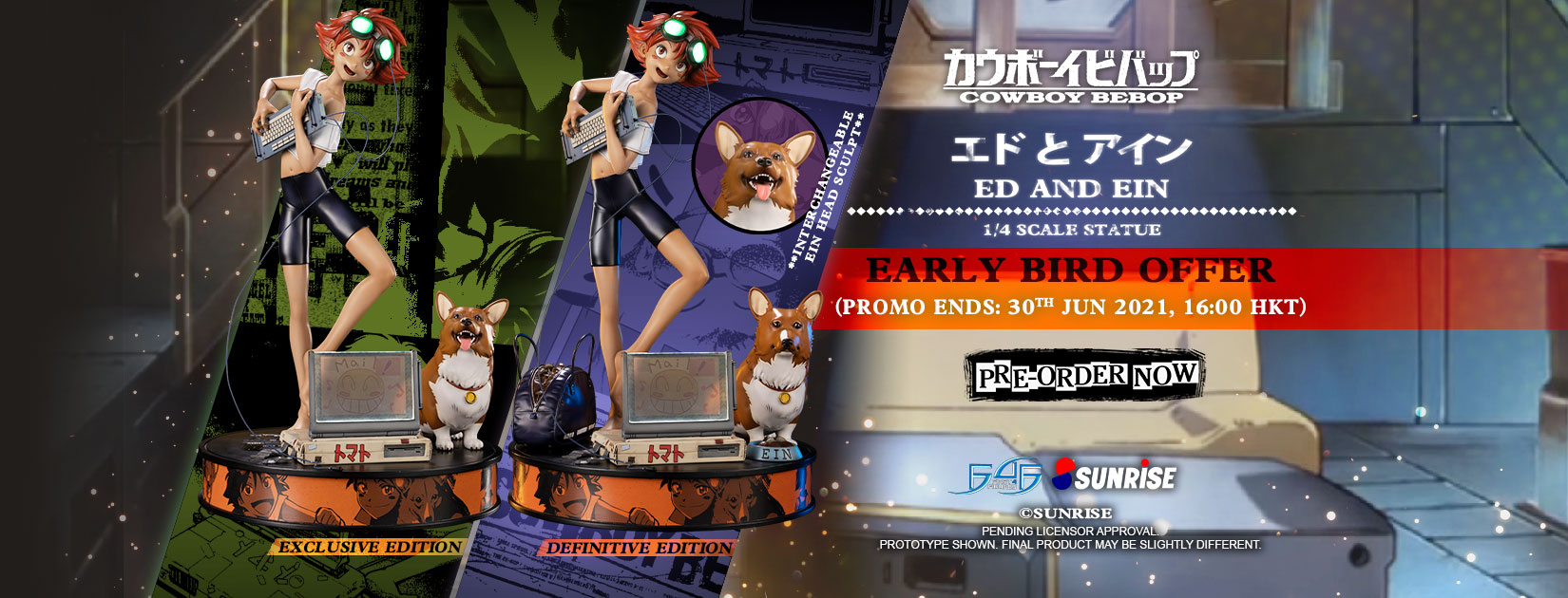 Cowboy Bebop – Ed and Ein statue Early Bird Offer