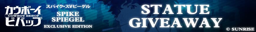 Spike Spiegel (Exclusive) Statue Giveaway