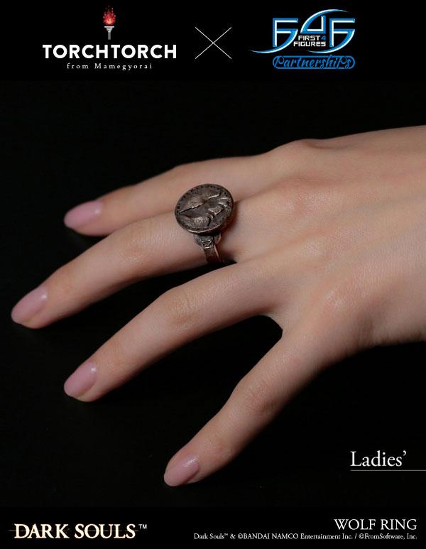 Wolf Ring (Ladies')