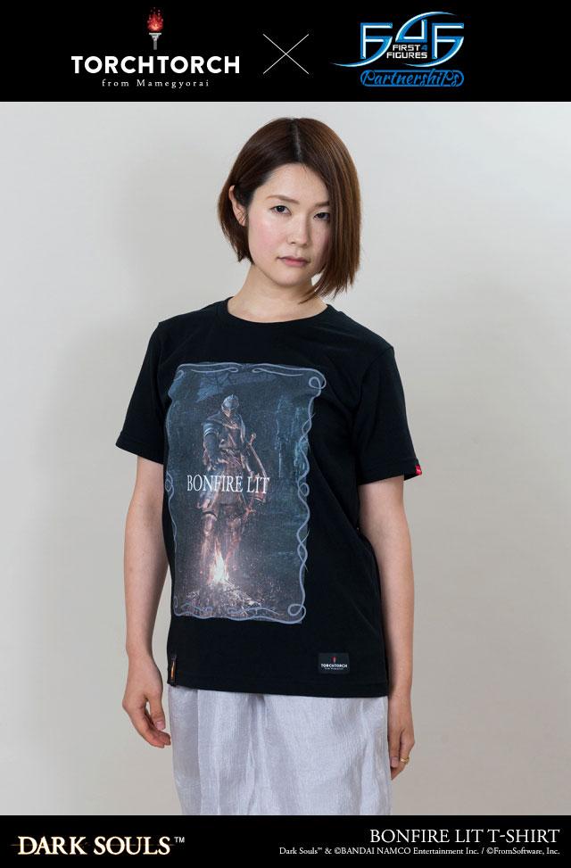 Bonfire Lit T-Shirt