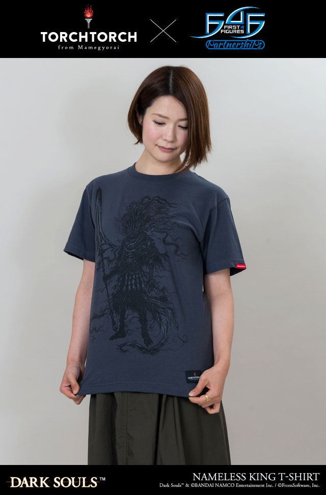 Nameless King T-Shirt