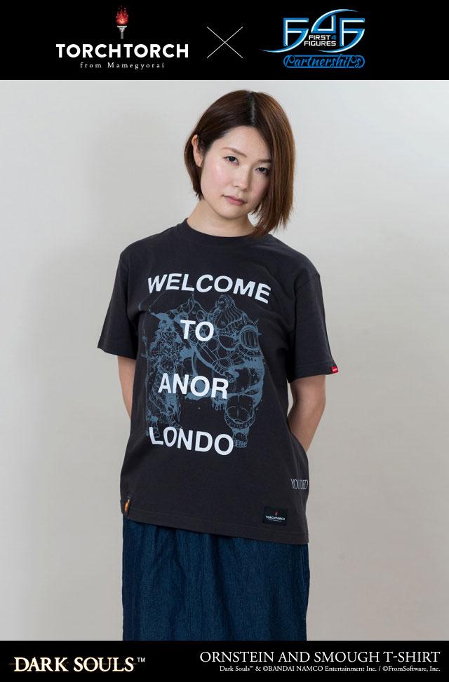 Ornstein and Smough T-Shirt Design