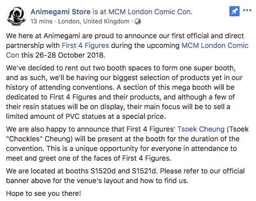 Animegami press release
