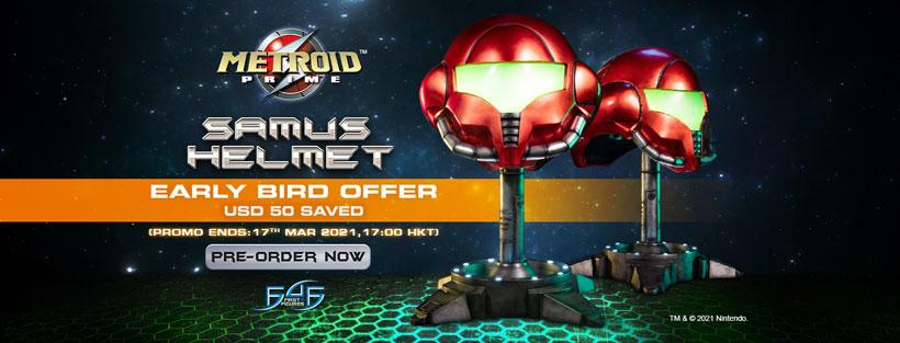 Metroid Prime™: Samus Helmet Early Bird Offer