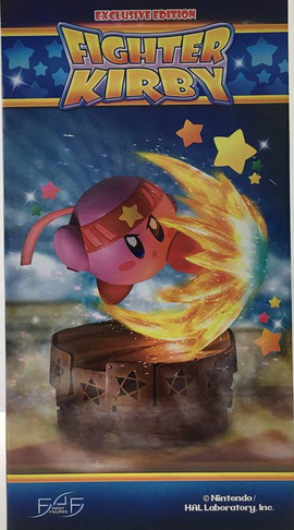 Fighter Kirby