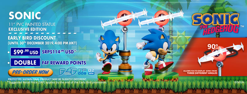 Sonic PVC Early Bird Promotion